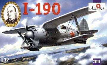 I-190 Soviet aircraft · AM 72112 ·  A-Model · 1:72