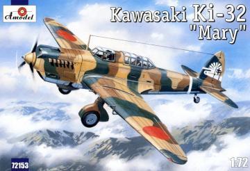Kawasaki Ki-32 ´Mary´ camouflage scheme · AM 72153 ·  A-Model · 1:72