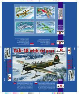 Yak-18 with ski gear · AM 72195 ·  A-Model · 1:72
