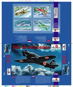 Yak-18 Korey, Poland, USA · AM 72203 ·  A-Model · 1:72