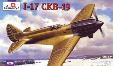 Polikarpov I-17 (CKB-19) Sov.single-seat · AM 72216 ·  A-Model · 1:72