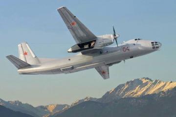 Antonov An-30 · AM 72220 ·  A-Model · 1:72