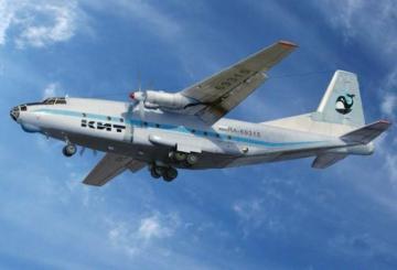 Antonov An-8 civil aircraft · AM 72228 ·  A-Model · 1:72