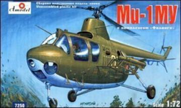 Mil Mi-1MU Soviet heli with anti-tank · AM 7250 ·  A-Model · 1:72