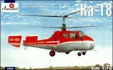 Kamov Ka-18 Soviet civil helicopter · AM 7252 ·  A-Model · 1:72