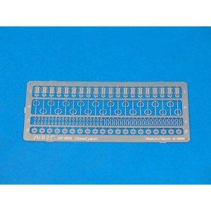 Hood Pins / Verschlussklammern für Motorhaube · AB 24006 ·  Aber · 1:24