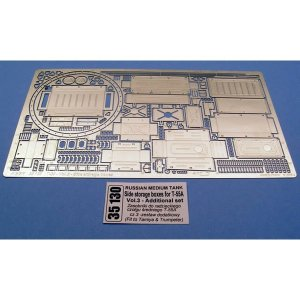 Side storage boxes for T-55A-Vol.3-additional set · AB 35130 ·  Aber · 1:35