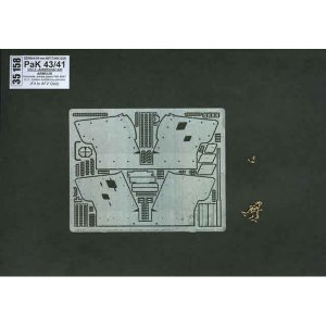 Germ88mm anti-tank gunPak43/41vol2.-add set - armour · AB 35158 ·  Aber · 1:35