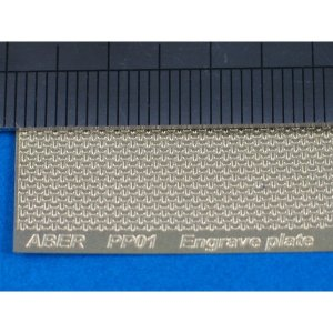 Engrave plates  (12 models - 90x60 mm) · AB PP01 ·  Aber