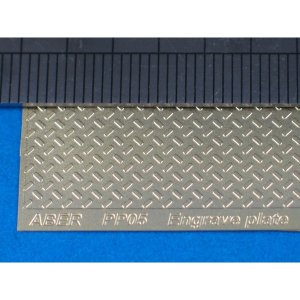 Engrave plates  (12 models - 90x60 mm) · AB PP05 ·  Aber