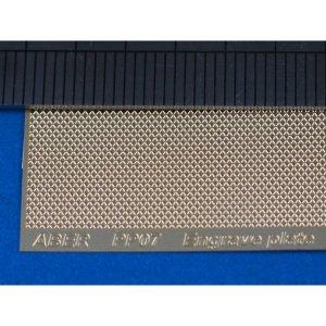 Engrave plates  (12 models - 90x60 mm) · AB PP07 ·  Aber