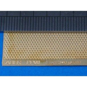 Engrave plates  (12 models - 90x60 mm) · AB PP08 ·  Aber