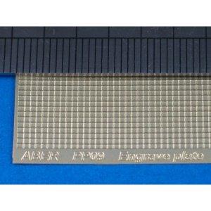 Engrave plates  (12 models - 90x60 mm) · AB PP09 ·  Aber