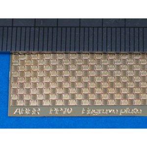 Engrave plates  (12 models - 90x60 mm) · AB PP10 ·  Aber