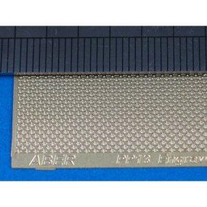 Engrave plates  (4 models - 140x40 mm) · AB PP13 ·  Aber