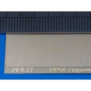 Engrave plates  (4 models - 140x40 mm) · AB PP14 ·  Aber