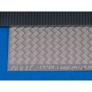 Engrave plates (Modern type  5x5 strips, 1:24/25 scale) 145x80mm · AB PP19 ·  Aber