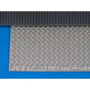 Engrave plates (Modern type  1x1 strips, 1:24/25 scale) 145x80mm · AB PP20 ·  Aber