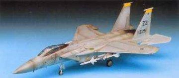 F-15C/D EAGLE · AY 12257 ·  Academy Plastic Model · 1:48