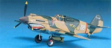 Curtiss P-40B · AY 12456 ·  Academy Plastic Model · 1:72