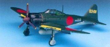 Fighter Type 5 Zero · AY 12493 ·  Academy Plastic Model · 1:72