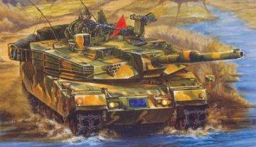 ROK Armx K1A1 Main Battle Tank · AY 13215 ·  Academy Plastic Model · 1:35