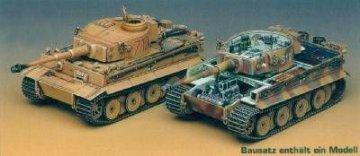 Tiger-I (Frueh. m. Inneneinrichtung) · AY 13239 ·  Academy Plastic Model · 1:35