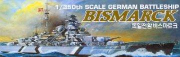 Bismarck · AY 14109 ·  Academy Plastic Model · 1:350