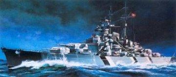 Tirpitz (mot.) · AY 14211 ·  Academy Plastic Model · 1:800