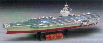 CVN 68 USS Nimitz · AY 14213 ·  Academy Plastic Model · 1:800