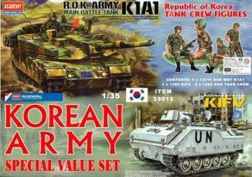 GERMAN ARMY SPECIAL VALUE SET III TIGER · AY 35016 ·  Academy Plastic Model · 1:35