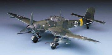 Junkers Ju 87 G Stuka + Schokolade-Ständer · AY 72005 ·  Academy Plastic Model · 1:72