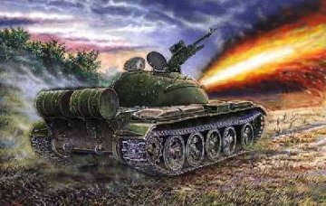 TO-55 Soviet Flamethrower Tank · ACE 72142 ·  ACE · 1:72