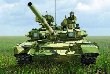 T-90 Modern Russian MBT · ACE 72163 ·  ACE · 1:72