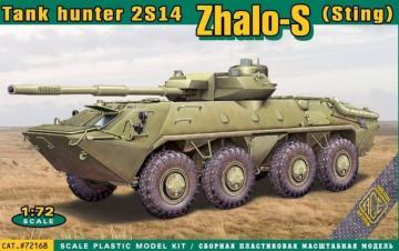 2S14´Zhalo-S (Sting) tank hunter · ACE 72168 ·  ACE · 1:72