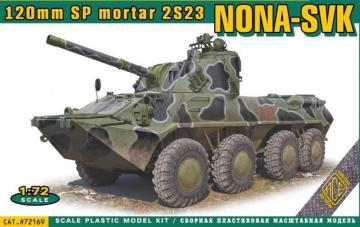 NONA-SVK 120mmm SP mortar 2S23 · ACE 72169 ·  ACE · 1:72