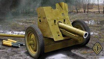 Soviet 76mm Regimental Gun Mod. 1943 · ACE 72244 ·  ACE · 1:72
