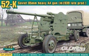 52-K 85mm Soviet heavy AA gun (1939 late · ACE 72274 ·  ACE · 1:72