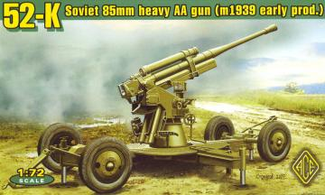 52-K 85mm Soviet Heavy AA Gun (early version) · ACE 72276 ·  ACE · 1:72