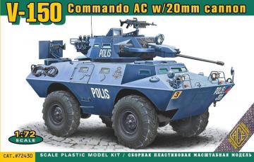 V-150 Commando AC w/20mm cannon · ACE 72430 ·  ACE · 1:72