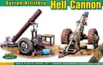 Hell Cannon Syrian Artillery · ACE 72444 ·  ACE · 1:72