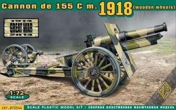 Cannon de 155 C m.1918 (wooden wheels) · ACE 72544 ·  ACE · 1:72