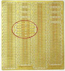 PE-Tracks for T-34 Mod.1941 (550mm wide) für Dragon/Unimodel Bausatz · ACE PE7232 ·  ACE · 1:72