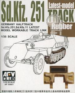 SdKfz 251latest type rubber · AF 35081 ·  AFV-Club · 1:35