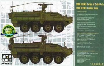 M1130 Stryker · AF 35130 ·  AFV-Club · 1:35