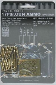 17Pdr. Gun Ammo · AF 35138 ·  AFV-Club · 1:35