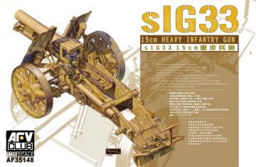 SiG33 15cm Heavy Infantry gun · AF 35148 ·  AFV-Club · 1:35