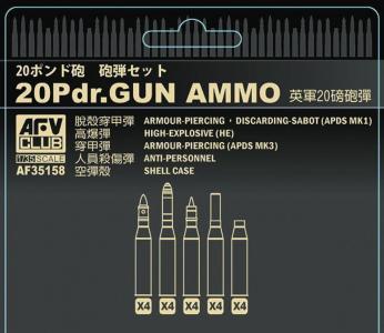 British 20 pdr ammo set · AF 35158 ·  AFV-Club · 1:35