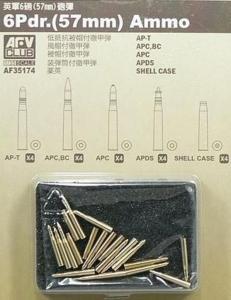 20 Pdr ammo (57mm) 20 assorted pcs. · AF 35174 ·  AFV-Club · 1:35