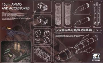 SiG33 15cm Heavy Infantry gun · AF 35193 ·  AFV-Club · 1:35